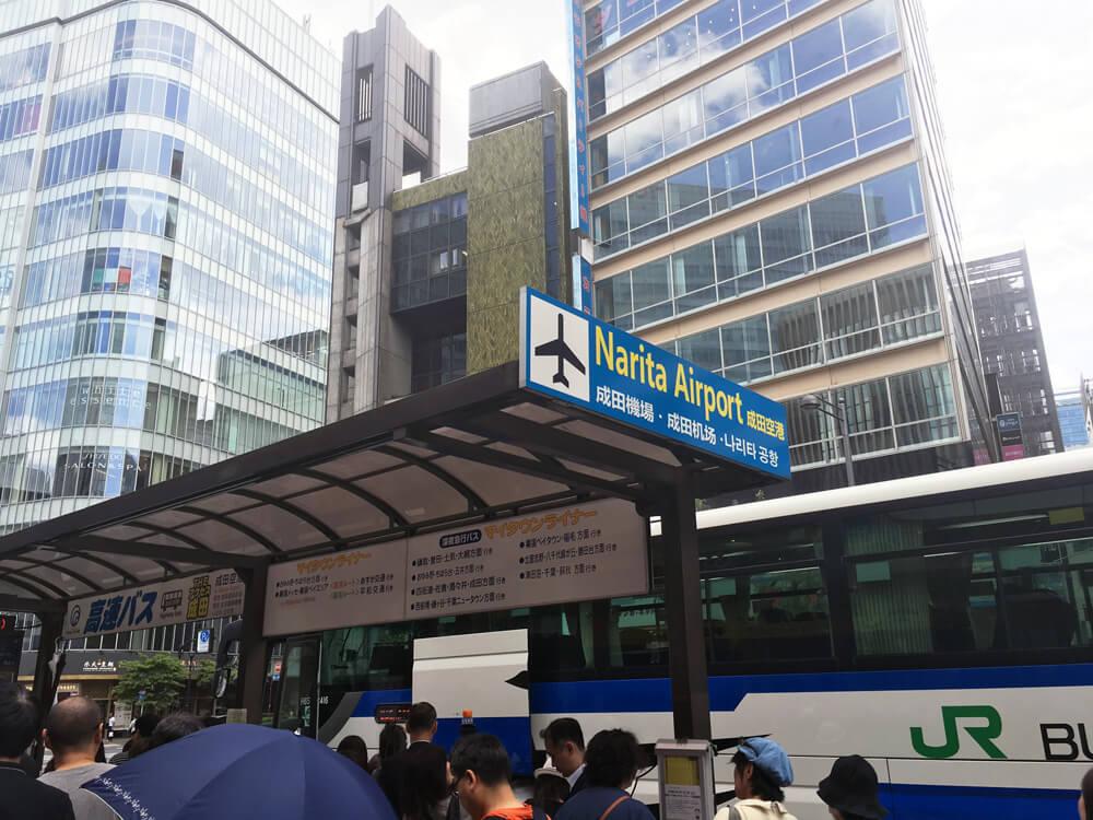 銀座の成田行バス停 THEアクセス成田側
