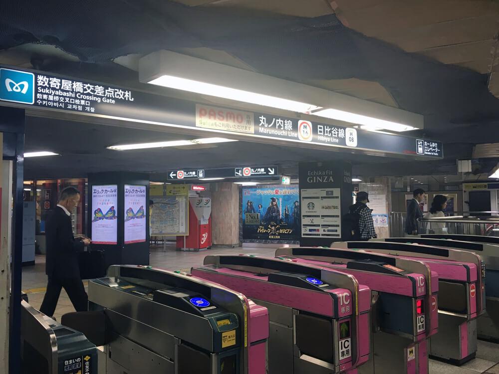 銀座駅の改札