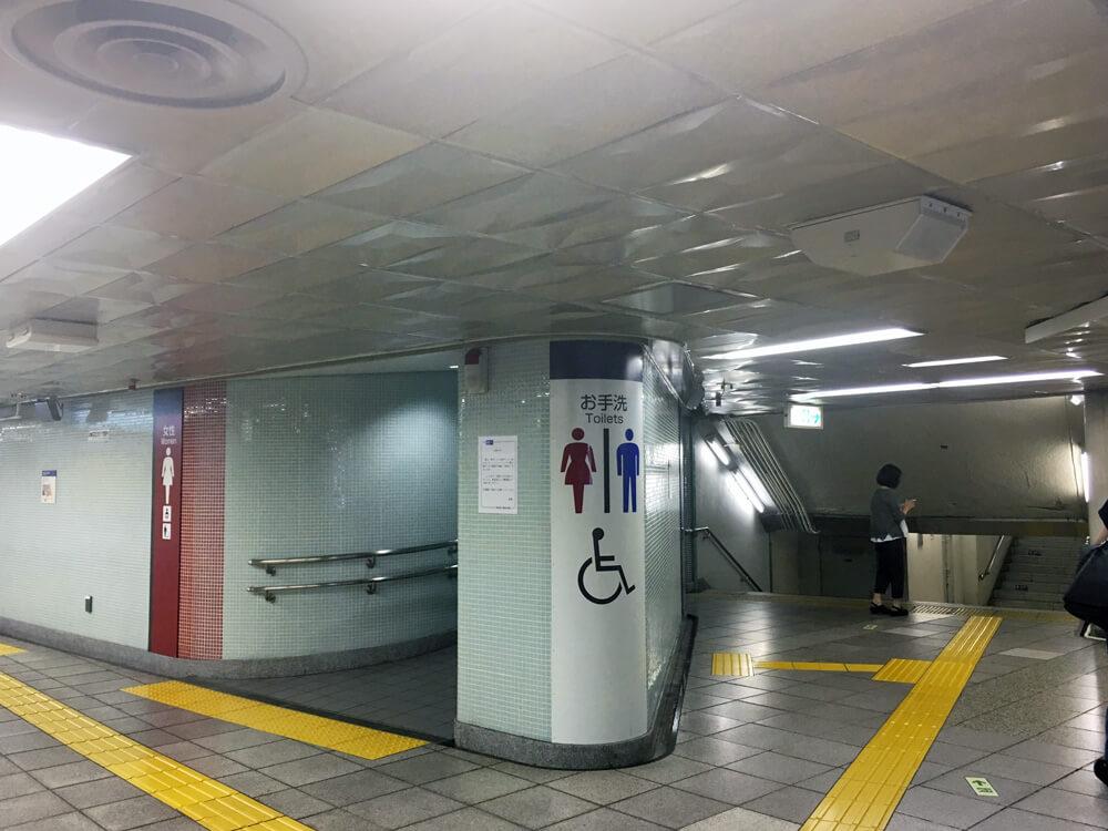 銀座駅のトイレ
