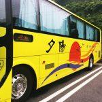 【庄内交通/南海バス】大阪・京都~鶴岡・酒田(夕陽号) 乗車体験記