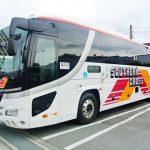 「南海バス」の高速バスってどう?安全性・快適性・料金……徹底調査!