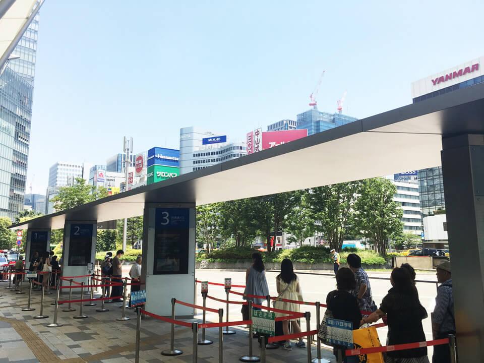 読めば安心、すぐ行ける「東京駅八重洲南口バスターミナル」!