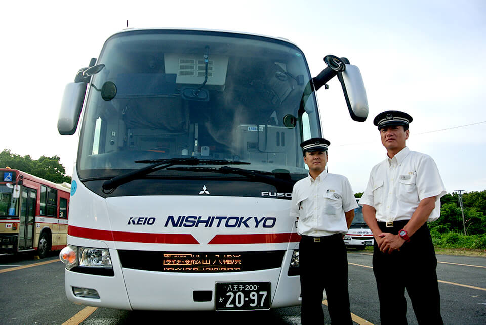西東京バスさま