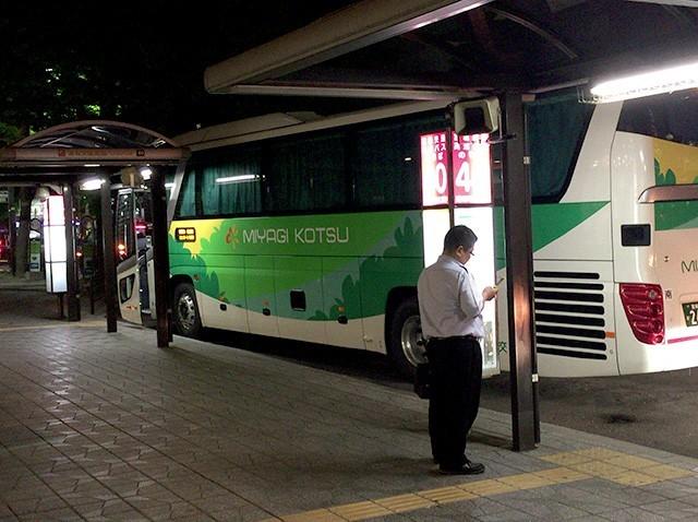 宮交仙台高速バスセンター乗り場