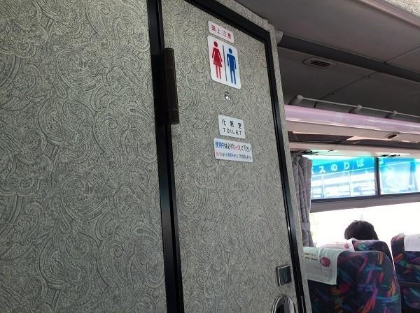 北関東ライナー トイレ