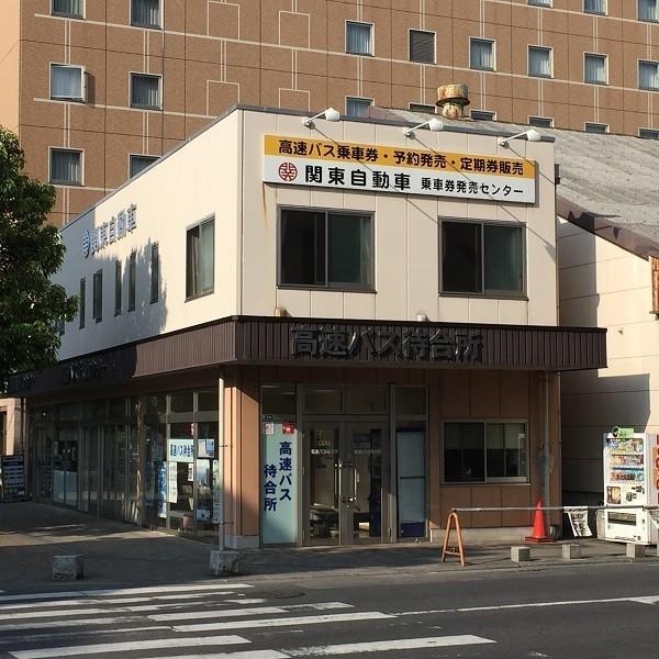 北関東ライナー 待合所(宇都宮)