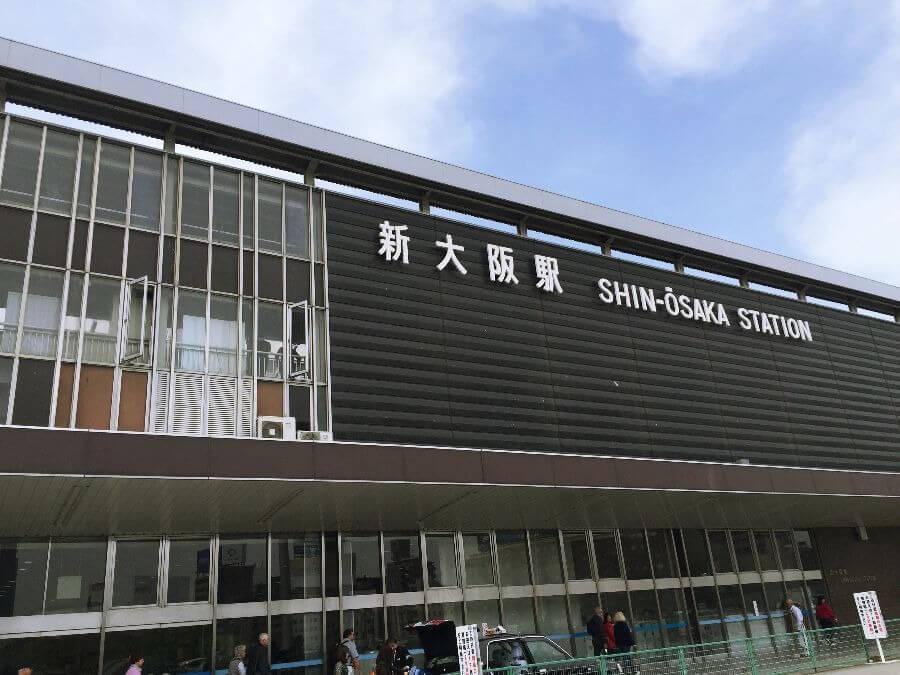 新大阪バス乗り場