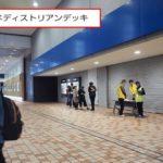 横浜駅東口 スカイビル2階ペディストリアンデッキってどこ?アクセスと周辺施設のご紹介