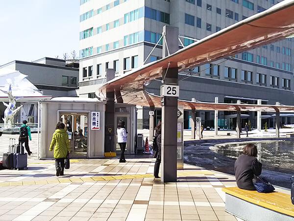盛岡駅西口ロータリー