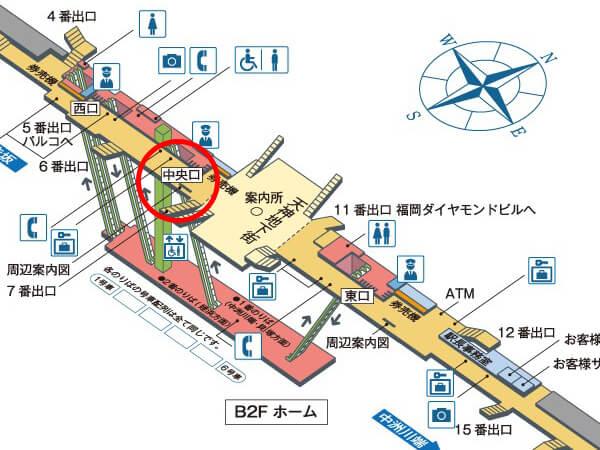 から 駅 駅 博多 天神